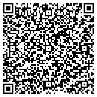 QR-код с контактной информацией организации Касымов, ИП