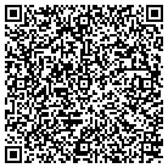 QR-код с контактной информацией организации Neveton (Неветон), ТОО