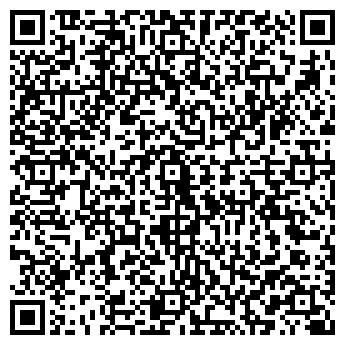 QR-код с контактной информацией организации Геоскан, ТОО