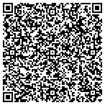 QR-код с контактной информацией организации Fast Route (Фаст Роут), ТОО