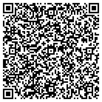 """QR-код с контактной информацией организации ТОО """"SLIGOR"""""""