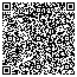 QR-код с контактной информацией организации Общество с ограниченной ответственностью Компания «PIT»