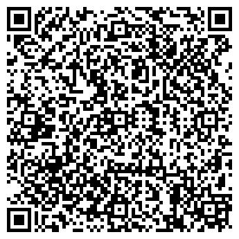 QR-код с контактной информацией организации КИНКО