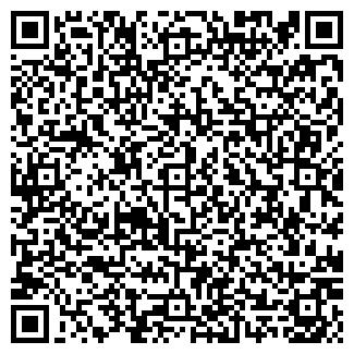 QR-код с контактной информацией организации ЧП «Веко»
