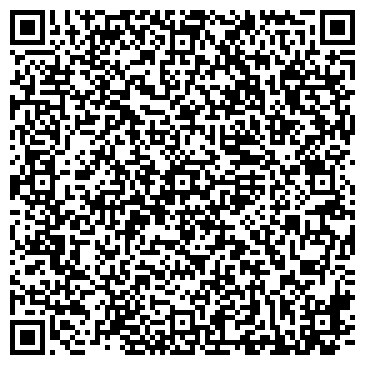 """QR-код с контактной информацией организации Субъект предпринимательской деятельности Интернет-магазин """"Орфей"""""""