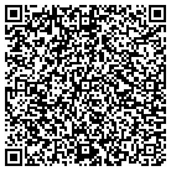 QR-код с контактной информацией организации Частное предприятие ЧПТУП Труалис