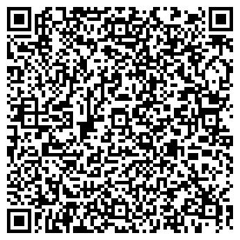 """QR-код с контактной информацией организации ООО """"Каминстрой"""""""