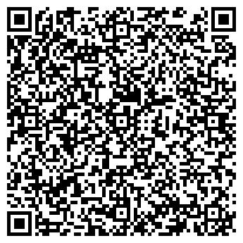 QR-код с контактной информацией организации Интер-Моторз