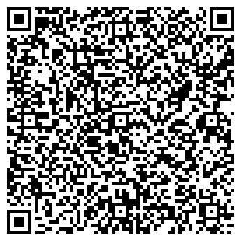QR-код с контактной информацией организации Aqua