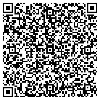 """QR-код с контактной информацией организации OOO """"АктиВЕН"""""""