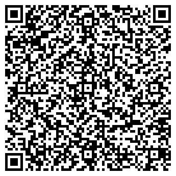 QR-код с контактной информацией организации ЧП Ревега А.В.