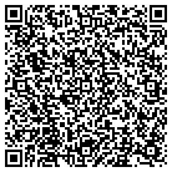 """QR-код с контактной информацией организации ooo""""Английский газон"""""""