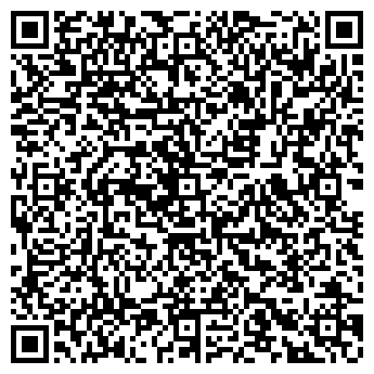 QR-код с контактной информацией организации Автокомплектация