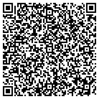QR-код с контактной информацией организации РС КОМПАНИЯ