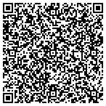 """QR-код с контактной информацией организации ТОО """"ЭлинСнабСервис"""""""