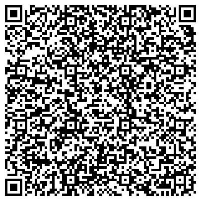 """QR-код с контактной информацией организации Фермерское хозяйство Фермерское хозяйство """"Лиголь"""""""