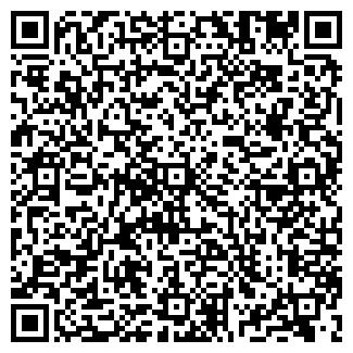 QR-код с контактной информацией организации Bass-Pro
