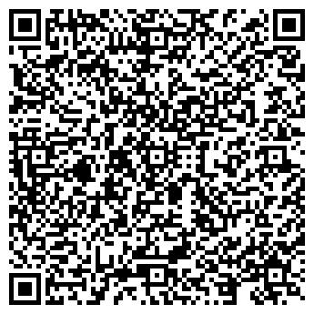 QR-код с контактной информацией организации shop-sale