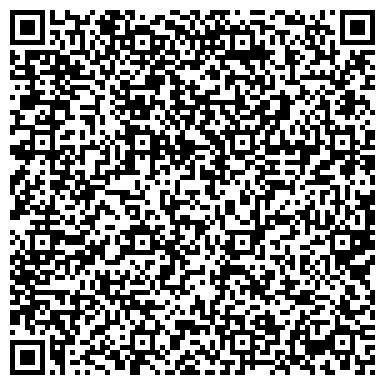 """QR-код с контактной информацией организации Интернет-магазин """"instrument d"""""""