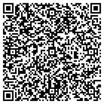 QR-код с контактной информацией организации САПФИР-1