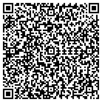 """QR-код с контактной информацией организации РП """" У.И.Р """""""