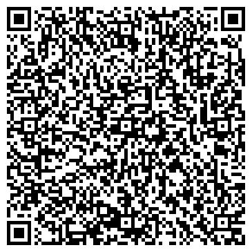 """QR-код с контактной информацией организации ООО """"Лемберг Индастриал Парк"""""""