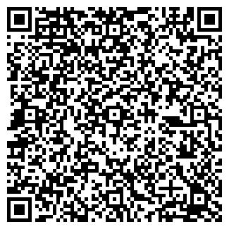 QR-код с контактной информацией организации Лида+