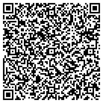 QR-код с контактной информацией организации СТЕНДЛИ М