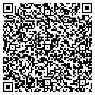 QR-код с контактной информацией организации Tiande