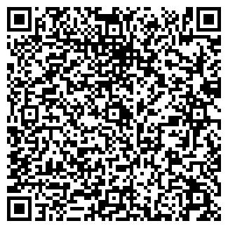 QR-код с контактной информацией организации СПД Демчук