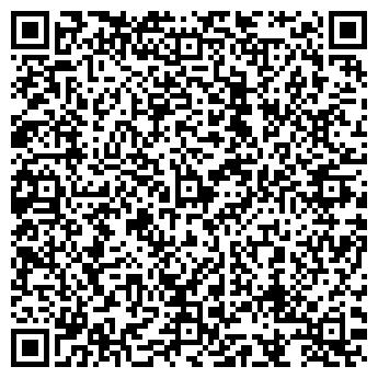 QR-код с контактной информацией организации KomExim (КомЭксим), ТОО