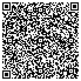 QR-код с контактной информацией организации ООО Service-pipe