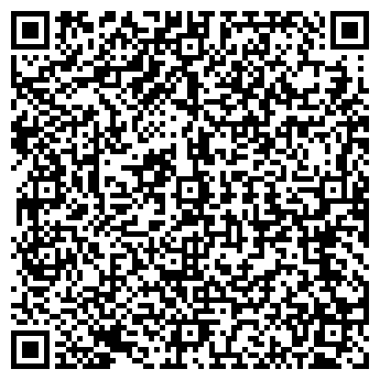 QR-код с контактной информацией организации ТС КОМПЛЕКС
