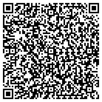 QR-код с контактной информацией организации ИП Рай В. Г.