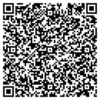 """QR-код с контактной информацией организации ООО""""НИК"""""""