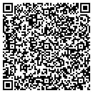 QR-код с контактной информацией организации МИР САДА