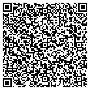 QR-код с контактной информацией организации ИП Мирибян