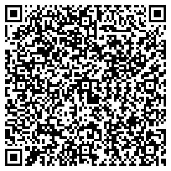 QR-код с контактной информацией организации ЕВРОМЕД А