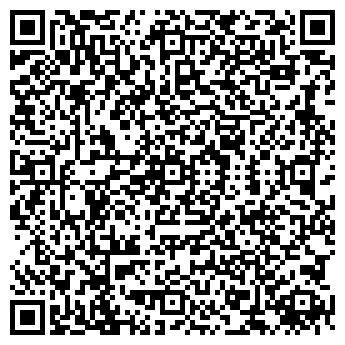 """QR-код с контактной информацией организации ООО """"Полисад"""""""