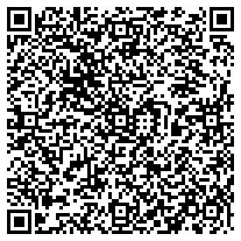 """QR-код с контактной информацией организации КДСУП """"Полевит"""""""