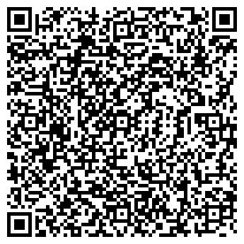 """QR-код с контактной информацией организации Коллективное предприятие ТОО """"ТАЛГАР-2000"""""""