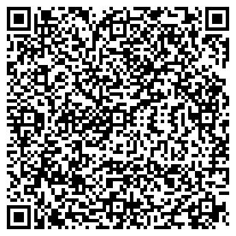 QR-код с контактной информацией организации ТОО ПРИЯ GROUP
