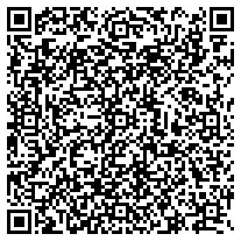 """QR-код с контактной информацией организации ТОО """"T- partners"""""""