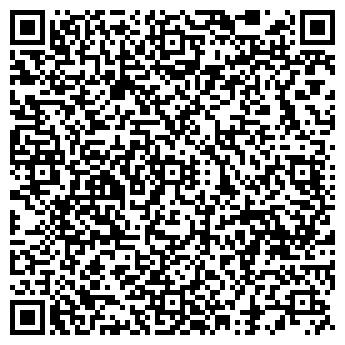 QR-код с контактной информацией организации Частное предприятие ТОО «Eurasia Foods»