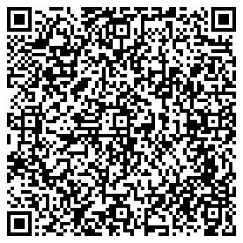 """QR-код с контактной информацией организации ТОО """"Рыбный день"""""""