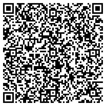 QR-код с контактной информацией организации ТОО Сан