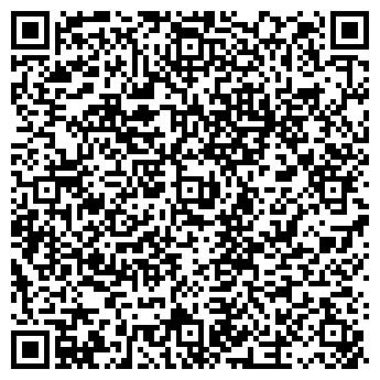 """QR-код с контактной информацией организации ТОО """"Aliris"""""""