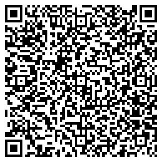 """QR-код с контактной информацией организации ТОО """"Денвит"""""""