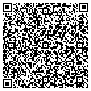 QR-код с контактной информацией организации ТОО «Е-Коммерц Евразия»