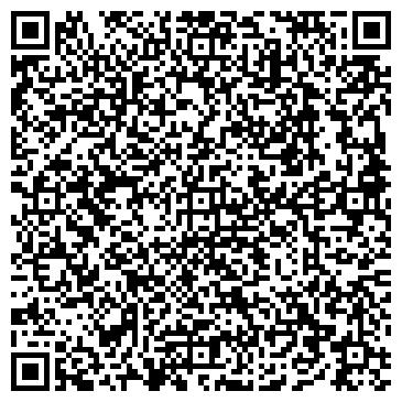 """QR-код с контактной информацией организации ТОО """"Енбек-Береке"""""""